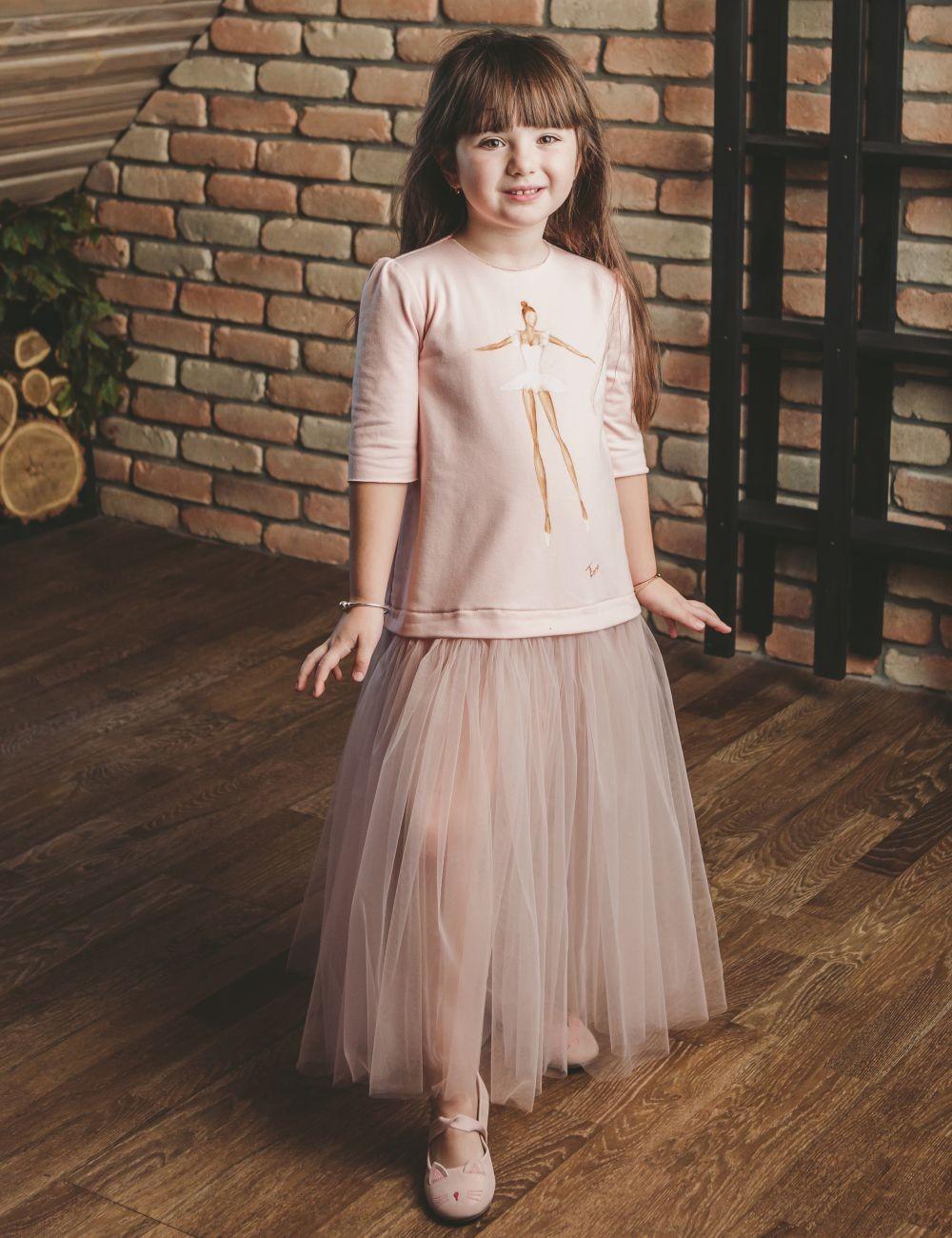 Rochie fete Sophisticated Ballerina
